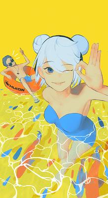 SummerSmall